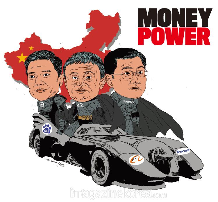 중국 3대 인터넷 기업에 잠식될 자 동차 시장