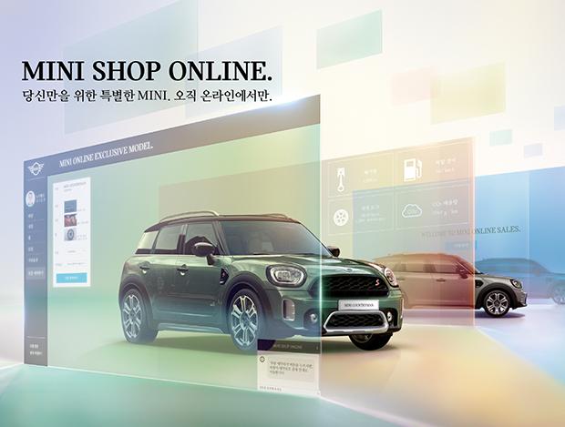 클릭하나로 구매 할수있는 자동차