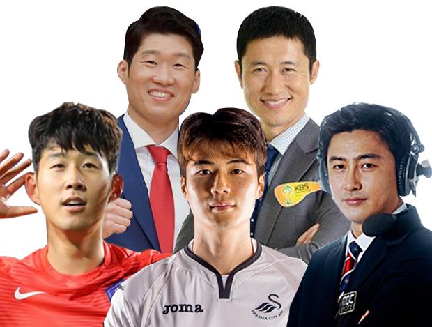 한국 축구 선수들의 애마